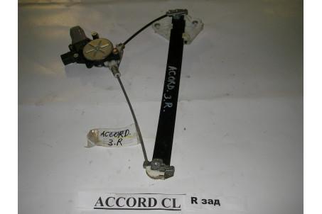 Стеклоподъёмник задний правый в сборе Honda Accord (CL/CM) 2003-2008 72710SEA003 (3236)